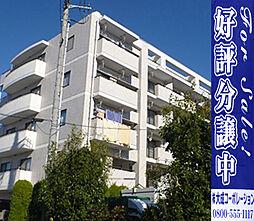 クレスト南浦和参番館(お部屋は5階部分・眺望良好)