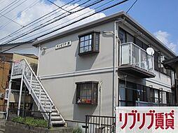 千葉県千葉市中央区都町1丁目の賃貸アパートの外観