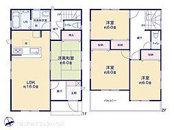 東宮原駅 4,380万円