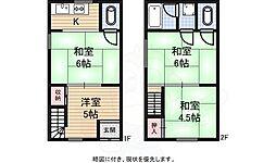 住吉東駅 4.0万円