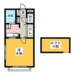 ハイツ薮塚8[2階]の間取り