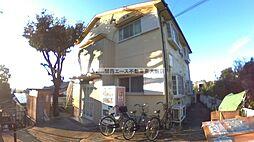 瓢箪山駅 1.6万円