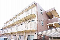 神奈川県平塚市平塚1丁目の賃貸マンションの外観