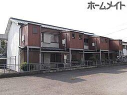 栄町3丁目 2.1万円