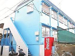 東京都板橋区西台3丁目の賃貸アパートの外観