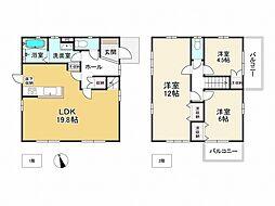 志染駅 1,880万円