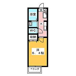 藤沢駅 4.5万円