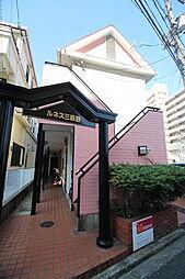 北九州都市モノレール小倉線 香春口三萩野駅 徒歩5分の賃貸アパート