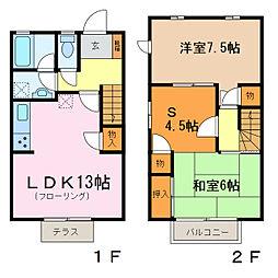 [テラスハウス] 愛知県みよし市三好丘旭1丁目 の賃貸【/】の間取り