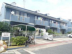 ジュネスマルフクC・D[2階]の外観
