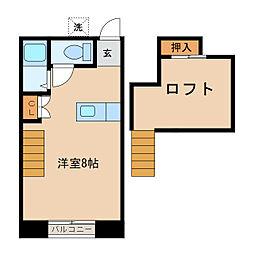 崇福寺駅 2.5万円