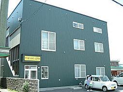 北海道函館市広野町の賃貸アパートの外観