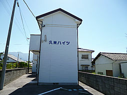 久米ハイツ[1階]の外観