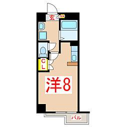 ロイヤルシティー新上橋[2階]の間取り