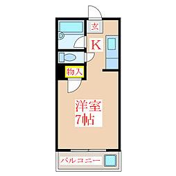 メゾンアリーナ[2階]の間取り