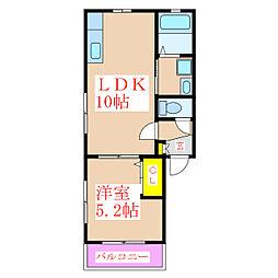 城西ハイム田尻[3階]の間取り