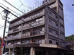 山清ビル[3階]の外観