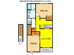 ブルック カーサ[2階]の間取り