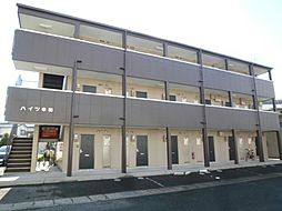 半田駅 3.1万円