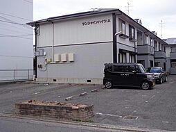 サンシャインハイツA[1階]の外観