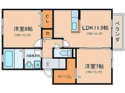 ガーディアンシャトーIII[2階]の間取り