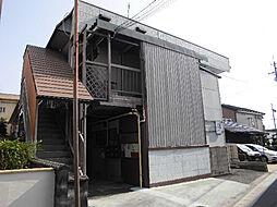 福田グリーンコーポ[2階]の外観