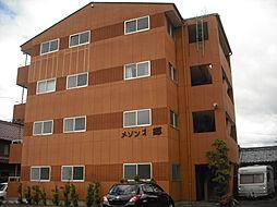 メゾン北郷 B棟[2階]の外観