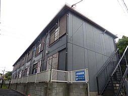 東京都葛飾区青戸7丁目の賃貸アパートの外観