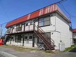 北海道北斗市追分4丁目の賃貸アパートの外観
