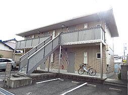 コート・カノン[2階]の外観