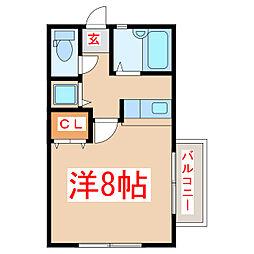 坂之上駅 3.0万円