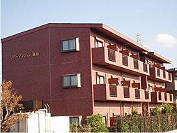 リバーマンション高田[106号室]の外観