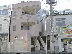 須田ビル[3階]の外観