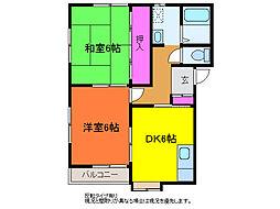 エクセランス[2階]の間取り