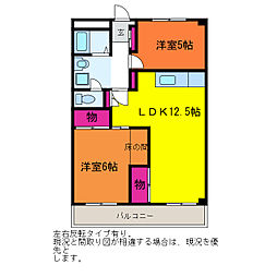 新潟昭和ビル駅南[6階]の間取り