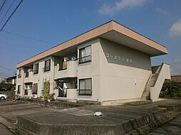コーポラス水田[2階]の外観