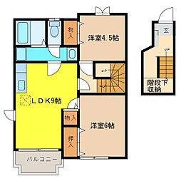 サニーファミール[2階]の間取り