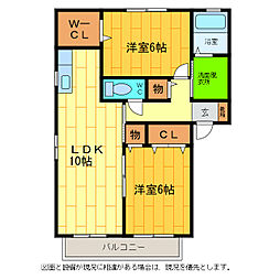 グリーンルーフ[1階]の間取り