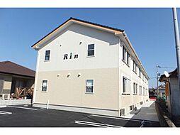Rin[102号室]の外観
