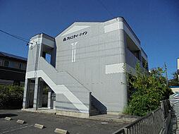 アメニティ・ハイツ(緑区)[2階]の外観