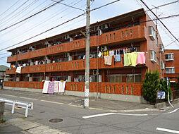 第二グリーンマンション[3階]の外観