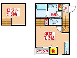 JR日豊本線 姶良駅 徒歩23分の賃貸アパート 1階ワンルームの間取り