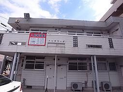 林東口 2.0万円