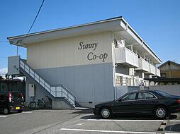 サニーコーポ[2階]の外観