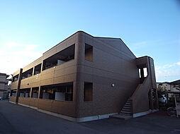 グランドビラ・コート[2階]の外観