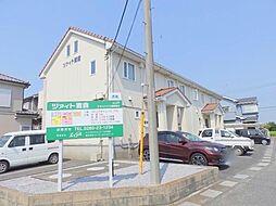 [テラスハウス] 埼玉県加須市麦倉 の賃貸【/】の外観