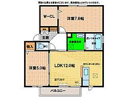 ラ・ソラーレI・II棟[2階]の間取り
