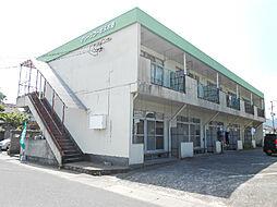 グリーンコーポ久木田[103号室]の外観