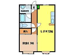 シャイニングシティマンション[2階]の間取り