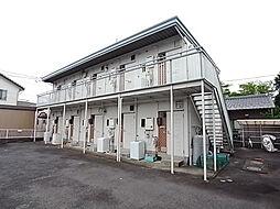 横屋駅 1.8万円